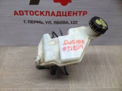 Тормозная система - главный тормозной цилиндр Ford Fusion 2002-2012 14.04.2008 FXJA (1400CC / 1.4) 80 Л. С.