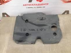 Накладка - декоративная крышка двигателя Lada Granta