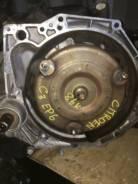 АКПП Citroen C3 2011 [2232L5] FS9 EP6C