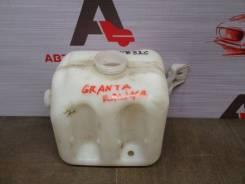 Бачок омывателя Lada Granta [21905208406]