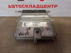 Блок управления двигателем (ЭБУ) Volvo S40 / V40 / V50 (2004-2012) [30650677] B5244S5