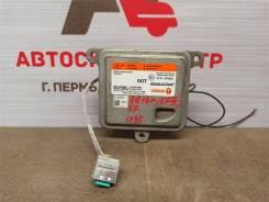 Фара - блок розжига газоразрядной лампы (ксенона) Hyundai I40 (2011-2017) [A71154400DG]