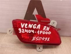 Фонарь противотуманный Kia Venga (2010-Н. в. ) [924041P000], правый