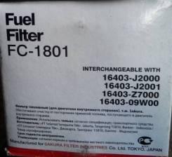 Фильтр топливный Toyota Land Cruiser [FC1801] 2H