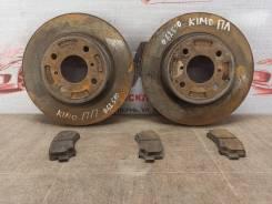 Тормозной диск Chery Kimo A1 (2008-2015) 2008 [S213501075] S12 SQR473F, передний