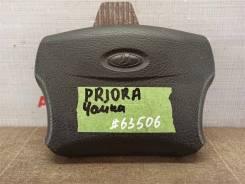 Подушка безопасности (Airbag) - в рулевое колесо Lada Priora [2170823201000]
