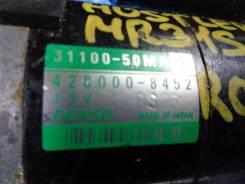 Стартер Suzuki Hustler [3110050MA1] MR31S R06A [20786]