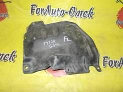 Защита двс Daihatsu Pyzar G311G HD-EP, левая