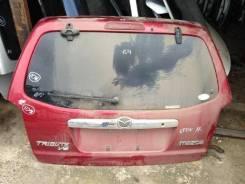 Дверь задняя Mazda Tribute EPFW