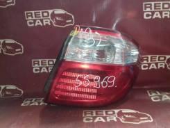 Стоп-сигнал Nissan Cefiro A33, правый