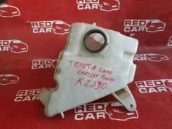 Бачок омывателя Toyota Land Cruiser Prado KZJ90