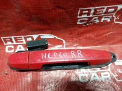 Ручка двери внешняя Toyota Ist NCP60, задняя правая