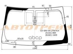 Стекло Лобовое Cadillac Srx 04-10 XYG арт. CD-SRX-04 LFW/H/X, переднее
