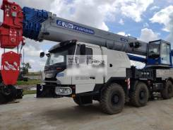 Галичанин КС-75721-6, 2020