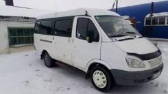 ГАЗ 322132, 2009