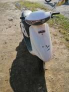 Honda Dio, 2008