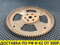 Контрактный маховик Mazda Z6 / Z5 / ZY / ZY / ZL / B3 / B5 / B6 / Z6