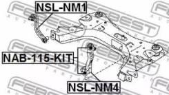 Стойка переднего стабилизатора левая Nslnm4 (Febest — Германия)