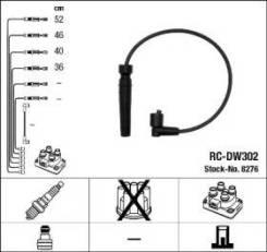 Провода зажигания высоковольтные комплект 8276 (NGK — Япония)