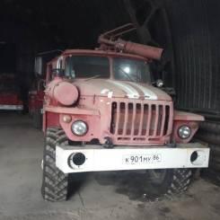 Урал 5557, 1999