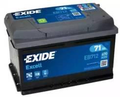 Аккумуляторная батарея Excell [12V 71Ah 670A B13] EB712 (Exide — США)