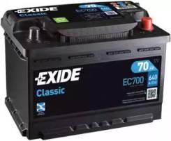 Аккумуляторная батарея Classic [12V 70Ah 640A B13] EC700 (Exide — США)