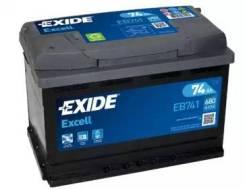 Аккумуляторная батарея Excell [12V 74Ah 680A B13] EB741 (Exide — США)