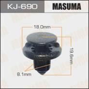 Клипса автомобильная Masuma KJ-690
