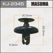 Клипса автомобильная Masuma KJ-2345