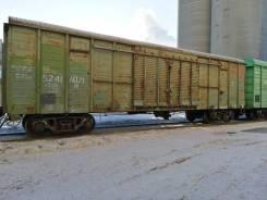 Продам вагон крытый Модель Вагона 11-217