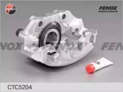 Суппорт тормозной предний правый CTC5204 (Fenox — Беларусь Республика)