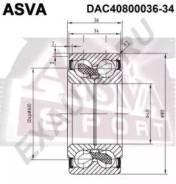 Подшипник передней ступицы DAC4080003634 (ASVA — КНР)
