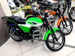 Мопед Motoland Alpha RX11, 2020