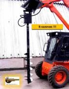 Ямобур буровая установка для минипогрузчика в Екатеринбурге