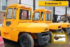 JAC CPCD 45 H, 2021