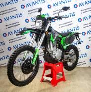 Avantis A7 Lux с ПТС, 2020