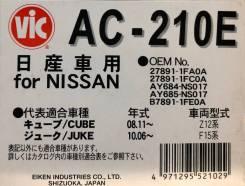 Фильтр салонный VIC AC-210E