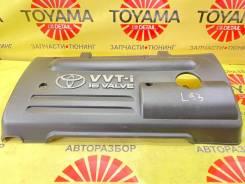 Декоративная Накладка Двс Toyota Avensis 2 2003-2008