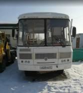 Автобус ПАЗ 3206-110 2015г.