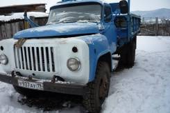 ГАЗ 53-12, 1993