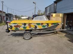 Продам лодку с прицепом.