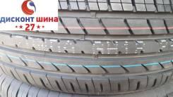 Goform GH18, 205/60R16