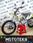 Avantis FX 250 172 FMM Design HS, 2021