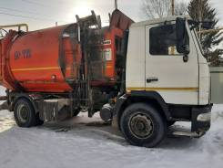 Коммаш КО-449-33, 2015