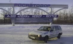 Ремонт Грузовиков прицепов, трала , Выездная Ремонтная Мастерская