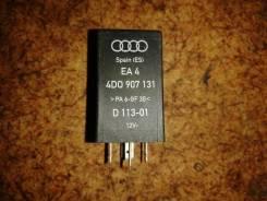 Реле Audi A4 B5