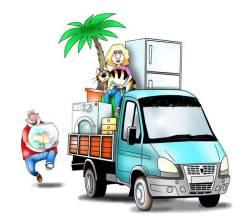 Доставка груза, вывоз мусора 450р час, бортовой грузовик 1000кг