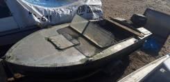 "Лодка ""Прогресс-2М"" с подвесным мотором ""Suzuki 40"" на прицепе."