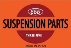 Рычаг маятниковый 555 SI4680 Nissan Datsun/ NP300
