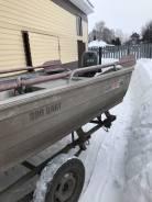Моторная лодка Quintrex 390 + ямаха 25